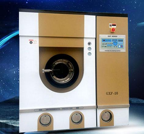 GXF全封闭干洗机系列
